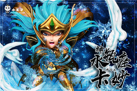 Saint Seiya: AQUARIUS - Camus [PreOrder - CLOSED] - GK Figure - Premium Resin Figurines, Collectibles, Models & Statues
