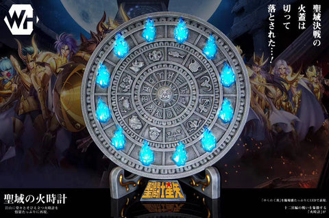 WH Studio - Saint Seiya Fire Clock Of The Sanctuary [PRE-ORDER]