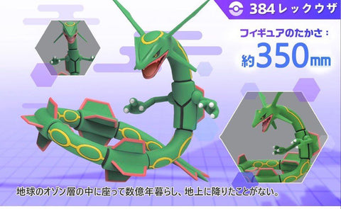 DS Studios - Rayquaza [PreOrder - CLOSED] - GK Figure - www.gkfigure.com