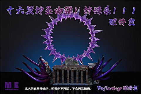Model Kinetic Energy - Doflamingo Scene Base [PRE-ORDER]