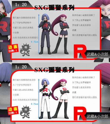 SXG Studio - Pokemon Team Rocket James And Jessie [PRE-ORDER]