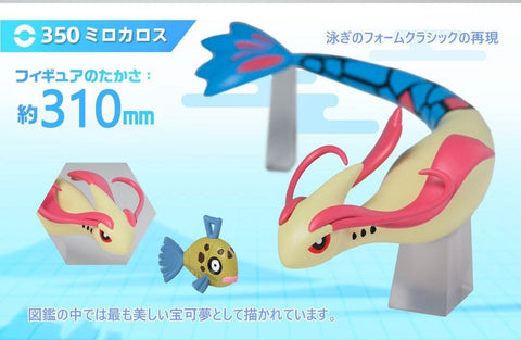 DS Studios - Feebas and Milotic - 1/20 Pokemon [PreOrder - CLOSED] - GK Figure - www.gkfigure.com