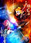 Wisteria Flower Studio - Demon Slayer Rengoku Kyojuro And Akaza [PRE-ORDER CLOSED]