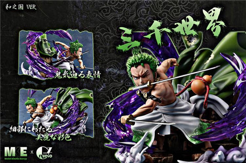 Roronoa Zoro - Wano Country Straw Hat Pirates Series #1 [PreOrder]