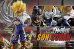 T-Rex Studio - Dragon Ball Son Gohan [PRE-ORDER CLOSED] - GK Figure - www.gkfigure.com