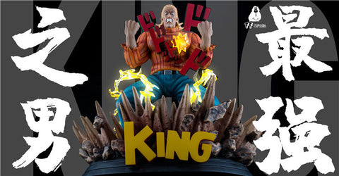 FF Studio - One Punch Man King [PRE-ORDER]