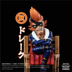 YZ Studio - One Piece Beasts Pirates Tobiroppo Flying Six [PRE-ORDER]