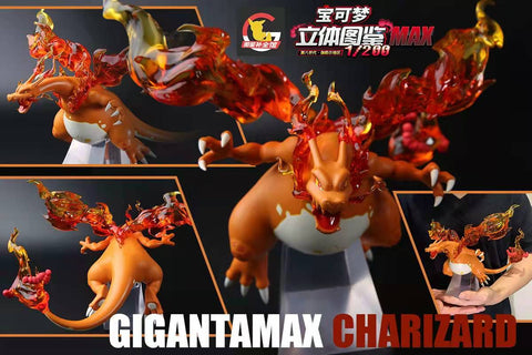 Pokedex Studio - Pokemon Gigantamax Charizard 1/200 Ratio [PRE-ORDER]