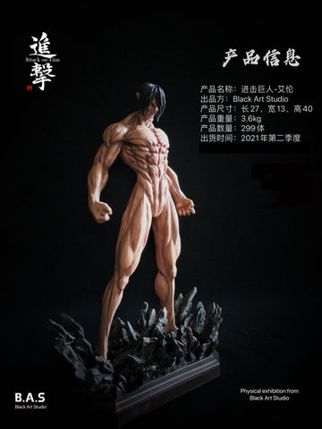 Black Art Studio - Attack on Titan: Titan Eren [PRE-ORDER] - GK Figure - www.gkfigure.com