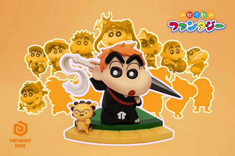 ShinChan [PreOrder - CLOSED] - GK Figure - Premium Resin Figurines, Collectibles, Models & Statues