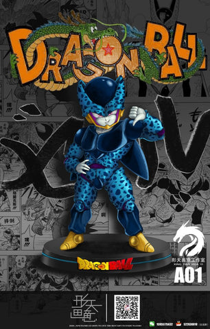Cell Junior [PreOrder] - GK Figure