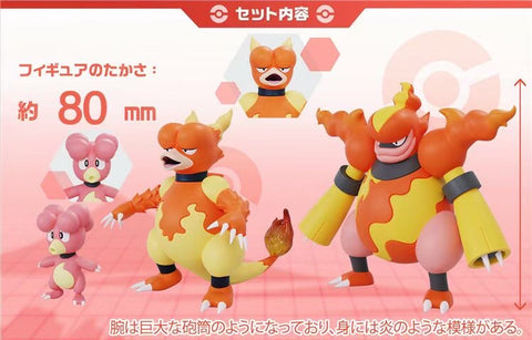 One Star Studios - Magby Magmar Magmortar 1/20 Pokemon [PRE-ORDER CLOSED]