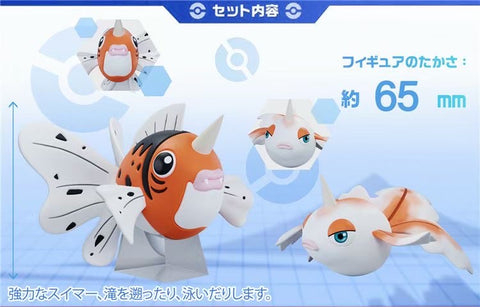 One Star Studios - Goldeen Seaking 1/20 Pokemon [PRE-ORDER CLOSED]