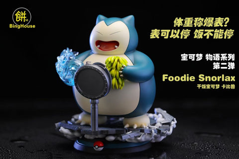 Bing House - Pokemon Foodie Snorlax [PRE-ORDER]