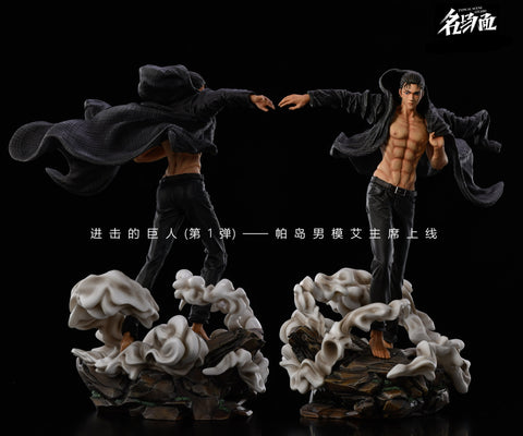 Typical Scene Studio - Attack On Titan Eren Yeager [PRE-ORDER]