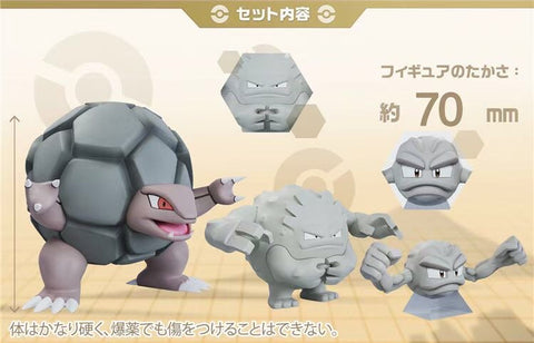 One Star Studios - Geodude Graveler Golem 1/20 Pokemon [PRE-ORDER CLOSED]