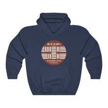 "Load image into Gallery viewer, Unisex ""Kazami-Ryu Logo"" Hooded Sweatshirt"