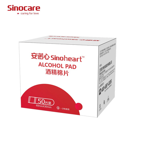 50 PCS disposable alcohol cotton tablets for disinfection and sterilization Blood disinfection