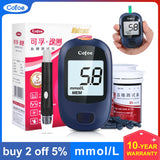Glucose Meter Medical Devices Blood Sugar Meter Diabetes Blood test monitor Glucose test strips Household Glucometer