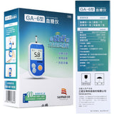 Medical Sannuo GA-6 Blood Glucose Meter with 50pcs/100pcs test Strips lancets Diabetics Glucometer Diabetic Blood Sugar Meter