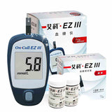 On Call EZ Ⅲ Blood Glucose Medical Meter Kit with Test Strips & Lancets Needles Blood Sugar Test Monitor Device for Diabetes