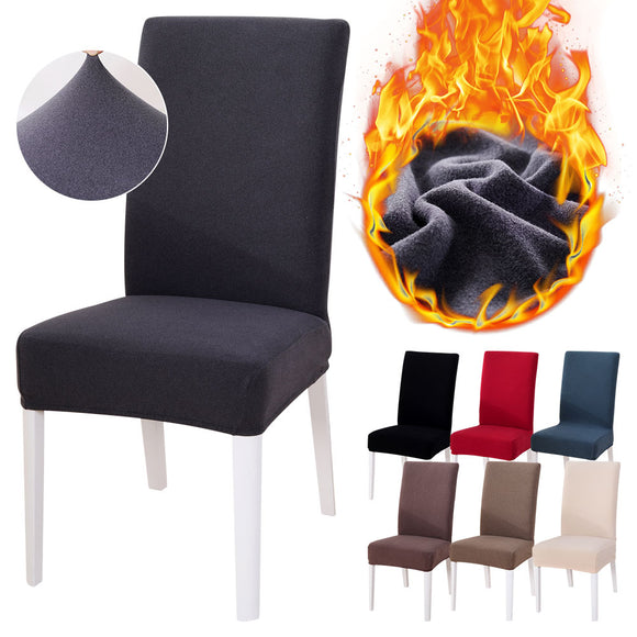Chair Cover Fleece Velvet Cozy Fuzzy Soft Stretchable Protector. Removable Solid Color Seat Slipcovers.