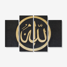 Load image into Gallery viewer, Allah Gold and Black 4 Piece Canvas Wall Art - Pre-Framed and Ready to Hang or Canvas with Arabic Script