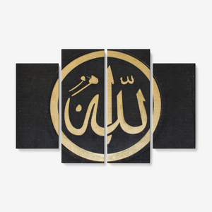 Allah Gold and Black 4 Piece Canvas Wall Art - Pre-Framed and Ready to Hang or Canvas with Arabic Script