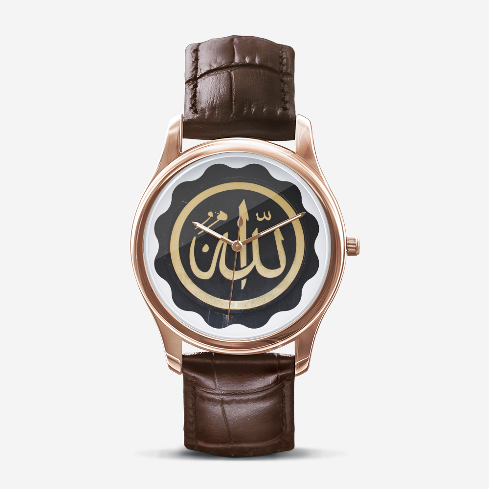 Allah Goldenseal Brown Quartz Watch for Sisters with Arabic Script