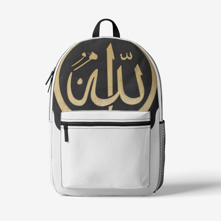 The Allah Goldenseal Backpack with Arabic Script