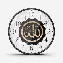 Load image into Gallery viewer, Allah Goldenseal Quartz Non-Ticking Wall Clock with Arabic Script