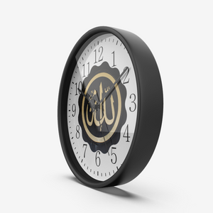 Allah Goldenseal Quartz Non-Ticking Wall Clock with Arabic Script