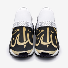 Load image into Gallery viewer, Allah Goldenseal Lightweight Sneaker with Arabic Script
