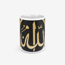 Load image into Gallery viewer, Allah Black and Gold Mug for Coffee & Tea with Arabic Script