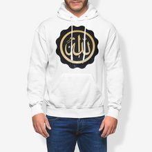 Load image into Gallery viewer, Allah Golden Seal Men's Pullover Hoodie with Arabic Script