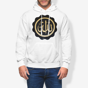 Allah Golden Seal Men's Pullover Hoodie with Arabic Script