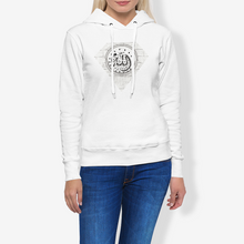 Load image into Gallery viewer, Allah Diamond Brick Women's Pullover Hoodie with Arabic Script