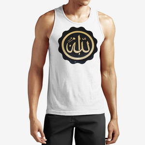 Allah Goldenseal Cotton Tank-Top with Arabic Script