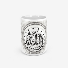 Load image into Gallery viewer, Allah Polygon Brick Mug for Coffee and Tea with Arabic Script