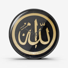 Load image into Gallery viewer, Allah Golden Disc Silent Non Ticking Quartz Wall Clock with Arabic Script