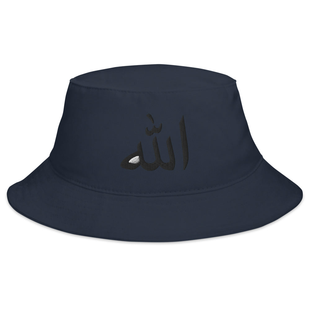 The Allah Roundhat 2