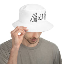 Load image into Gallery viewer, The Allah Roundhat 1