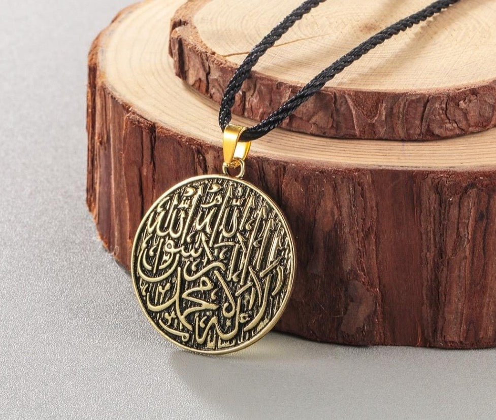 Allah Engraved Pendant Necklace