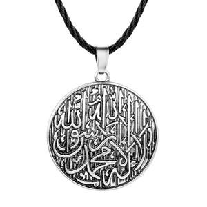 Kinitial Fashion Allah Necklace Islamic Charm Arabic Pendants Necklaces Gift Islam Muslim Quran Rope Chain Jewelry for Men Women