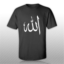 Load image into Gallery viewer, Arabic Symbol Allah T-Shirt Tee Shirt S M L Xl 2Xl 3Xl Cotton God Islam Muslim Cotton Customize Tee Shirt