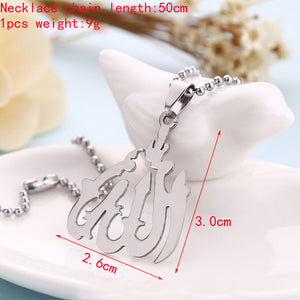 Muslim Islamic Allah pendant Necklace for Never Fade Chain Stainless Steel Necklace Middle East Women Men's Religious Jewelry