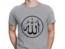 Load image into Gallery viewer, Allah Circle T Shirt