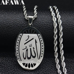 Allah Statement Necklace