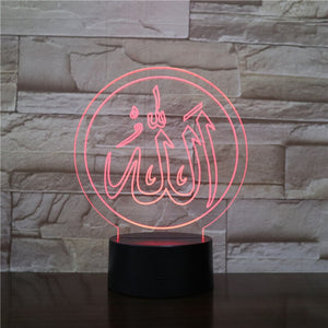 Islamic Allah Lights Lamp 3D Light Acrylic Colorful Muslim USB LED Desk Lamp Remote Control Light for Believers Dropship 3D-2035