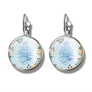 Islamic Allah Stud Earrings For Women 16mm Glass Cabochon Earrings Religious Muslim Jewelry Accessories Ramadan Gift